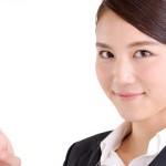 起業したい人必見!はじめにチェックする要件と資金の調達
